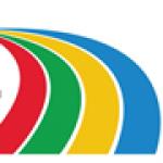 Membership Offer 2017